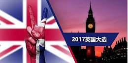 ICM Capital英国艾森 - 英国大选后杠杆恢复通知
