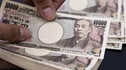 日本蠢蠢欲动也要结束QE?日本央行紧密关注国债收益率
