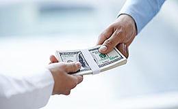 巴西立法委将研究和监管数字货币 巴西企业现状或将改变