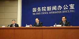 1—2月份国民经济新闻发布会今日举办 经济形势稳中向好