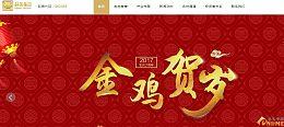 赫美集团子公司向上海馨途注资8千万  赫美集团域名为hemei.cn