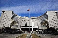 人民币汇率趋稳 刺激境外企业外币贷款小幅增长
