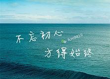 """烽诚鸣:黄金重燃""""千三梦""""?加息前爆涨只是诱多!"""
