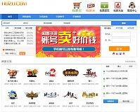 六位数交易的Huzu.com 现已搭建游戏站!