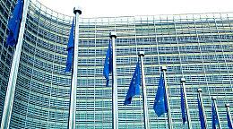 欧盟委员会成立新的区块链研究小组