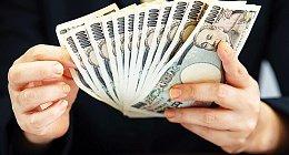 本周二日本央行宣布维持货币政策不变 并上调对经济的评估
