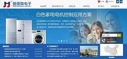 捷捷微电子正式在深圳证券交易所上市 其域名为五声母域名jjwdz.com