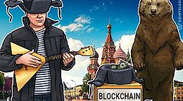 区块链可以帮助俄罗斯消除与发达经济体之间的差距
