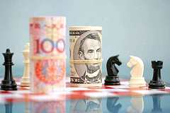 美元兑人民币下跌逾200点 加息后美元市场出现回调