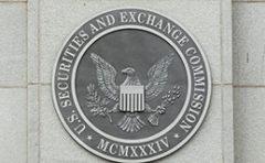 新比特币ETF获得批准的几率仍然极低  比特币不受监管仍是主要原因