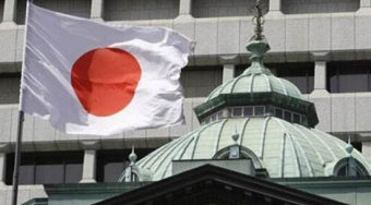 日本央行利率决议料不变 市场目光转向缩减