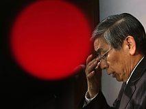 日本央行行长黑田东彦:日本央行不会跟随美联储加息