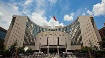 中国央行公开市场逆回购操作 美联储加息后中国没有紧随其后