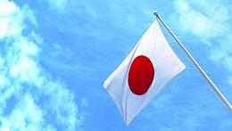 日本央行维稳利率 美元兑日元温和上涨