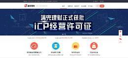 满兜理财获数千万元A轮融资  官网为组合域名mandofin.com