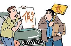 中国八家银行携手深圳区块链初创公司利用区块链技术打击票据造假
