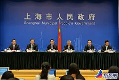 人民银行上海总部副主任孙辉解答关于比特币监管相关问题