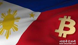 菲律宾央行正式发布虚拟货币交易所方针