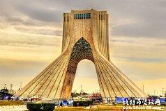 伊朗将出台数字货币管理条例