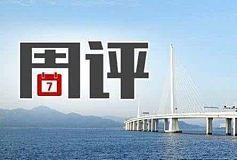 杨金聚财  6.24周评 美原油下周是否下跌及行情回顾