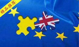 6.19英国开启脱欧谈判,黄金原油如何操作
