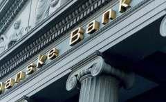 丹斯克银行:英国央行或将在未来一年内货币政策保持不变