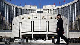 中国央行本周邀请比特币交易所召开会议  制定比特币监管法规和政策