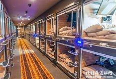 日本流行的胶囊酒店们接受比特币支付