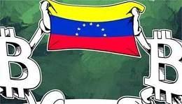 比特币成为委内瑞拉大救星  帮助市民远离恶性通货膨胀