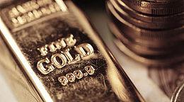 法国兴业、花旗等多家银行联合完成区块链黄金交易结算平台试点