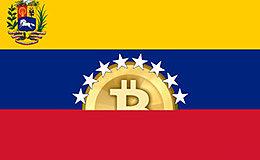委内瑞拉比特币交易量上涨至130万个  比特币比法定货币更值得信赖