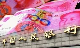 中国人民银行上调公开市场操作利率和借贷便利利率 并非央行加息