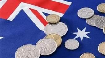 澳洲联储会议纪要维持利率不变 后市加息的可能不大