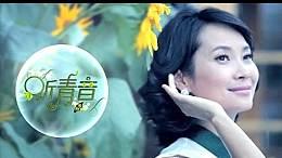 """女主播青音获数千万元A轮融资 域名也是启用""""青音""""qingyin.net"""