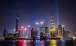 中国政府、ChinaLedger和深圳联盟三方战略联盟成立