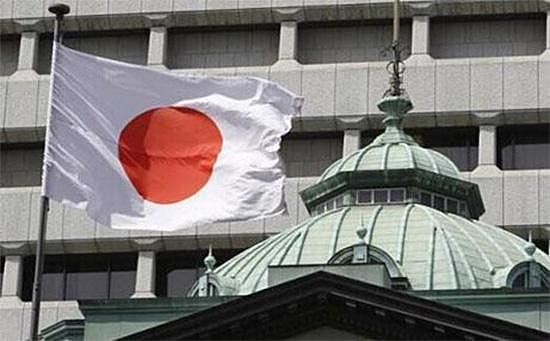 (日本央行4月会议纪要保持货币政策不变 来源:金色财经)