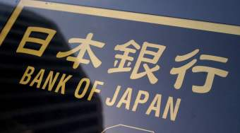 日本央行公布1月货币会议记录:日本经济持续温和复苏 但仍面临下滑的风险