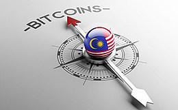 马来西亚比特币社区仍未发达  6成比特币用户目的是投资套利