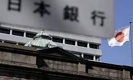 日本央行正试图逐步退出宽松的沟通机制 日元应声短线上涨