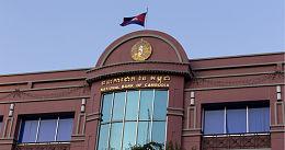 柬埔寨央行推进基于区块链技术的银行间支付试验