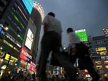 日本央行大戏唱罢 日本政府首次上调经济评估与央行看法一致