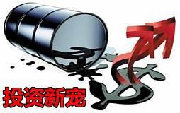 【格林斯周说油】美原油、都普特燃油V型反弹 原油多头激烈博弈回杀止于48.15美元