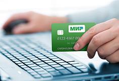 俄罗斯国家支付卡公司:区块链不适合我们