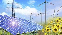 安永将以顾问身份参与欧洲能源三巨头的区块链技术实验