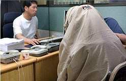 活久见!美国指控朝鲜盗窃纽约联储银行8100万美元