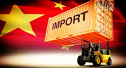 中国海关总署:沙特已超过俄罗斯成为中国第一大原油供应国