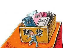 【期货早茶】2017.3.24日期货市场隔夜重要市场资讯早知道