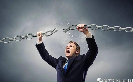 肖磊:在数字货币市场  美国到底想控制什么?