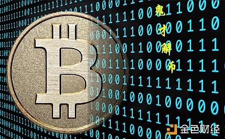 比特币延续回落山寨币普跌/8月3日数字货币行情分析