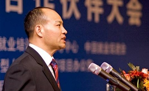 新东方IT教育创始人周怀军加入AIPC共同打造知识产权生态圈